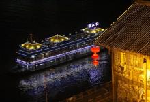 China | LBrowning Photography | 2015
